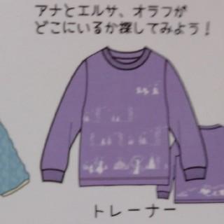 シマムラ(しまむら)のしまむら 福袋 アナ雪 トレーナー サイズ100 ☆(Tシャツ/カットソー)