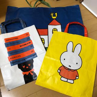 スタディオクリップ(STUDIO CLIP)のミッフィー  紙袋 スタディオクリップ (キャラクターグッズ)