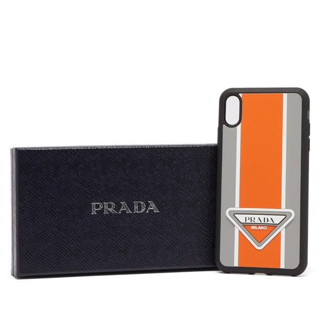 PRADA iPhone XS MAX ロゴストライプ ケース 正規品 新品の通販