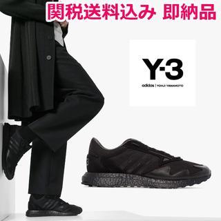 ワイスリー(Y-3)の新品 Y-3 2020SS RHISU RUN 黒(スニーカー)