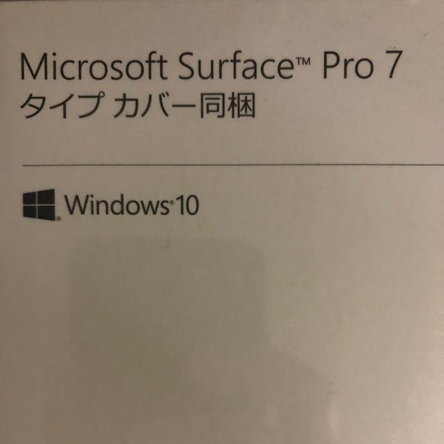 Microsoft(マイクロソフト)のSurface Pro 7 タイプカバー同梱 QWT-00006 スマホ/家電/カメラのPC/タブレット(タブレット)の商品写真