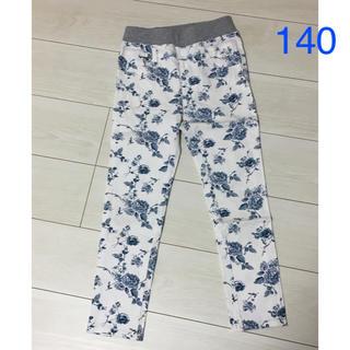しまむら - しまむら 花柄スキニーパンツ 140