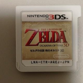 ソフトのみ ゼルダの伝説 時のオカリナ 3D 3DS(携帯用ゲームソフト)