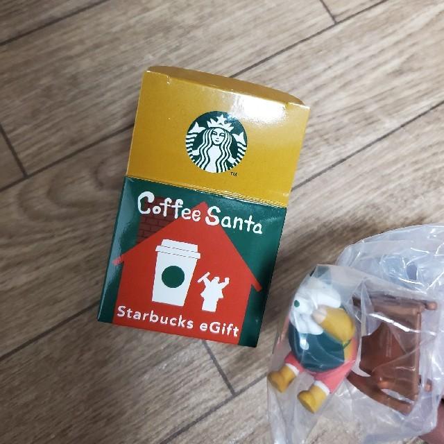 Starbucks Coffee(スターバックスコーヒー)のスタバ CoffeeSanta エンタメ/ホビーのコレクション(ノベルティグッズ)の商品写真