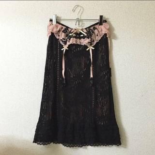 ロキエ(Lochie)のvintage Victoria lace skirt(ひざ丈スカート)