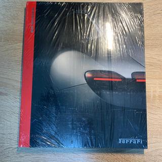 フェラーリ(Ferrari)のフェラーリオフィシャルイヤーブック(車/バイク)