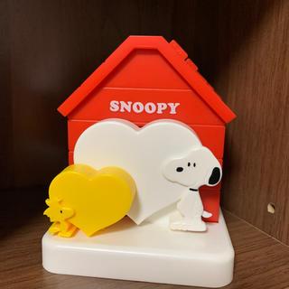 スヌーピー(SNOOPY)のゼクシィ 付録(収納/キッチン雑貨)