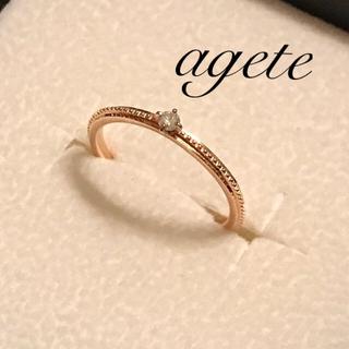 アガット(agete)の【アガット】agete*5号*K10*0.03ct*一粒ダイヤモンドリング(リング(指輪))