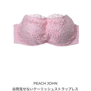 ピーチジョン(PEACH JOHN)の新品 ピーチジョン (ブラ&ショーツセット)