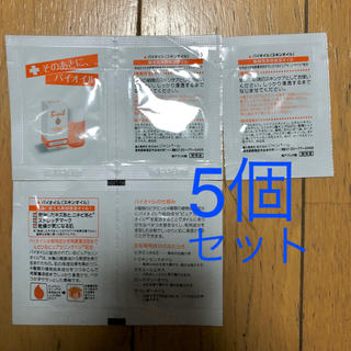 バイオイル(Bioil)のバイオイル サンプル 5回分(ボディオイル)