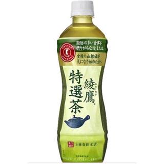 サントリー(サントリー)の綾鷹特選茶  33本 トクホ (茶)
