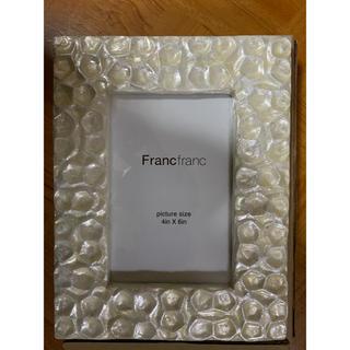 フランフラン(Francfranc)のFrancfranc  フォトフレーム【写真立て】(フォトフレーム)