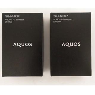アクオス(AQUOS)のAQUOS R2 compact SH-M09 ホワイト 2台セット 新品未使用(スマートフォン本体)
