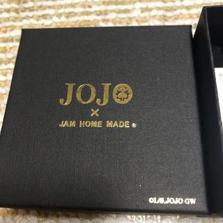 JAM HOME MADE & ready made - 【JOJO×JAM HOME MADE】 -ジッパーネックレス-