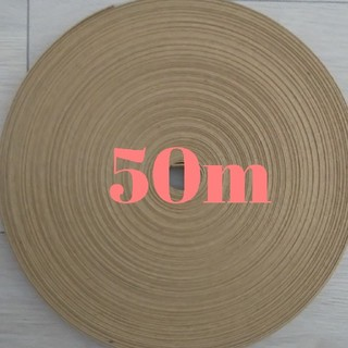 クラフトバンド  50m(各種パーツ)