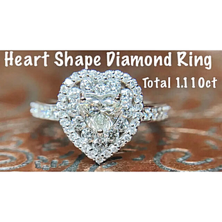 GIA鑑定書付き✨合計1.110ctハートシェイプ ダイヤモンド取り巻きリング(リング(指輪))