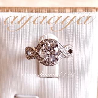 ハリーウィンストン(HARRY WINSTON)の最高級SONAダイヤモンド リリークラスター・バイ・ハリー タイプ(リング(指輪))
