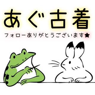 グリモワール(Grimoire)のチェック柄テーパードパンツ カジュアルスラックス doneeyu(カジュアルパンツ)