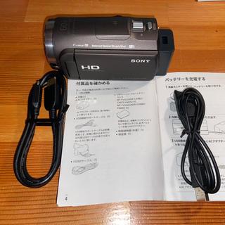 ソニー(SONY)のSONY HDR-CX680 ビデオカメラ/ハンディカム(ビデオカメラ)