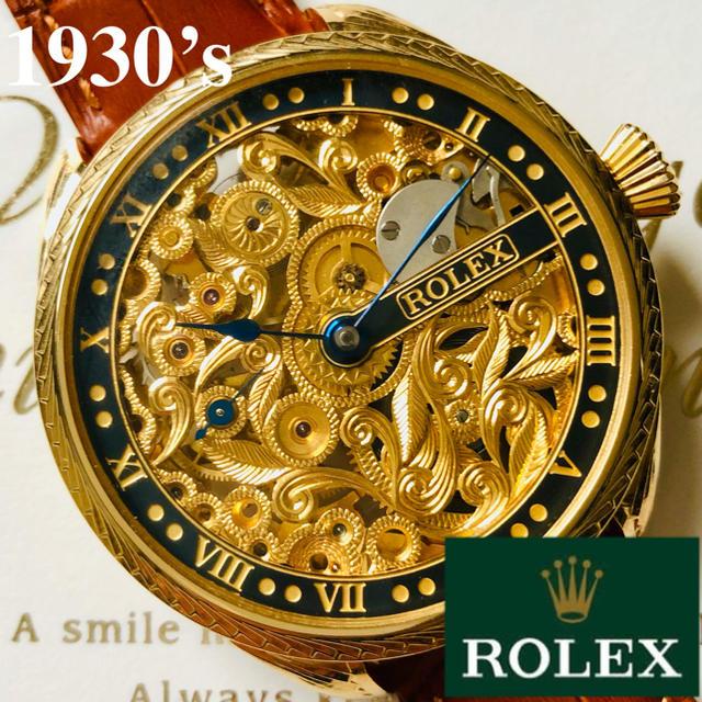 ゼニス コピー 激安 - ROLEX - 【ROLEX】アンティーク/豪華彫金/フルスケルトン/手巻/24KGP/ゴールドの通販
