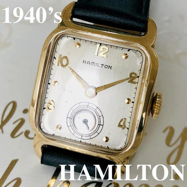 ロレックス 時計 コピー 高級 時計 | Hamilton - 【☆信頼の証☆】HAMILTON/ハミルトン/手巻き/アンティーク/腕時計の通販