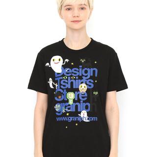 グラニフ(Design Tshirts Store graniph)のgraniph グラニフ ねないこだれだ せなけいこ Tシャツ 新品 男女兼用S(Tシャツ/カットソー(半袖/袖なし))