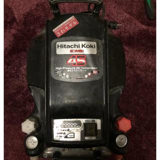 ヒタチ(日立)のHITACHI 高圧コンプレッサー EC1445H さわモデル(工具/メンテナンス)