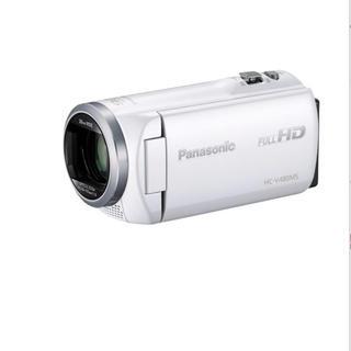 パナソニック(Panasonic)のPanasonic HC-V480MS-W(ホワイト)  (ビデオカメラ)