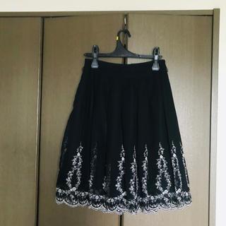 スカート ブラック(ロングスカート)