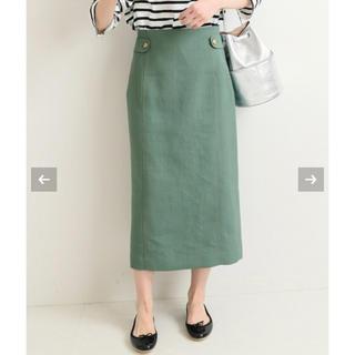 イエナ(IENA)のIENA  タブ付きミッドカーフスカート 36(ロングスカート)