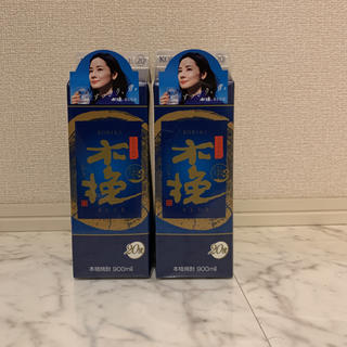 雲海酒造 木挽ブルー 900ml2本セット(焼酎)