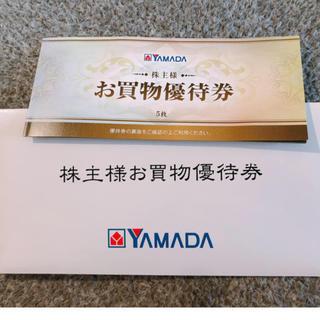 ヤマダ電機株主優待(ショッピング)