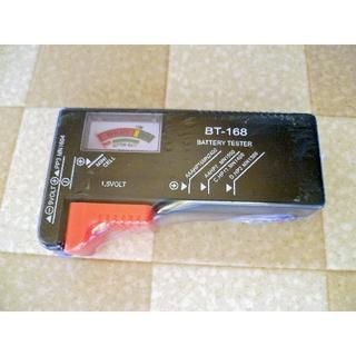 乾電池バッテリーテスター(その他)