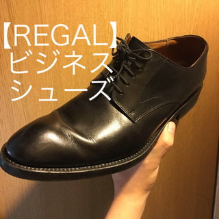 リーガル(REGAL)の【REGAL】ビジネスシューズ/革靴(ドレス/ビジネス)