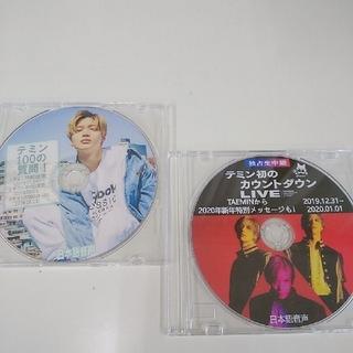 シャイニー(SHINee)のテミン カウントダウンライブ&テミン100の質問DVD(K-POP/アジア)