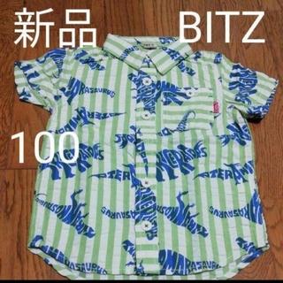 Bit'z - 新品★ビッツ カットソー 100
