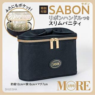 サボン(SABON)のSABON リボンハンドルつき スリムバニティケース(ポーチ)