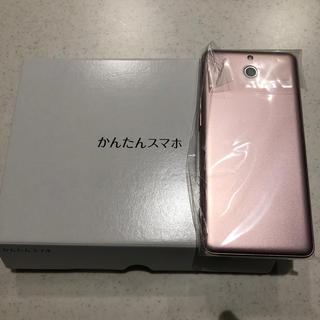 キョウセラ(京セラ)の新品 ワイモバイル かんたんスマホ 705KC ライトピンク SIMロック解除済(スマートフォン本体)