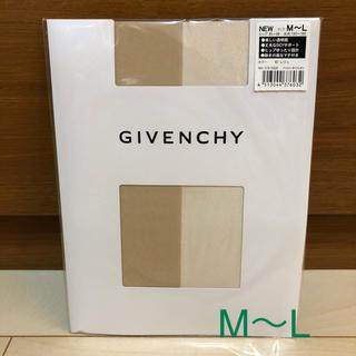 ジバンシィ(GIVENCHY)のジバンシィ☆未開封ストッキング M〜L(タイツ/ストッキング)