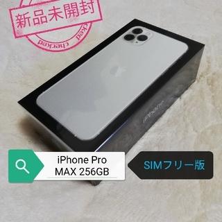 アイフォーン(iPhone)のrokuriver様専用(スマートフォン本体)