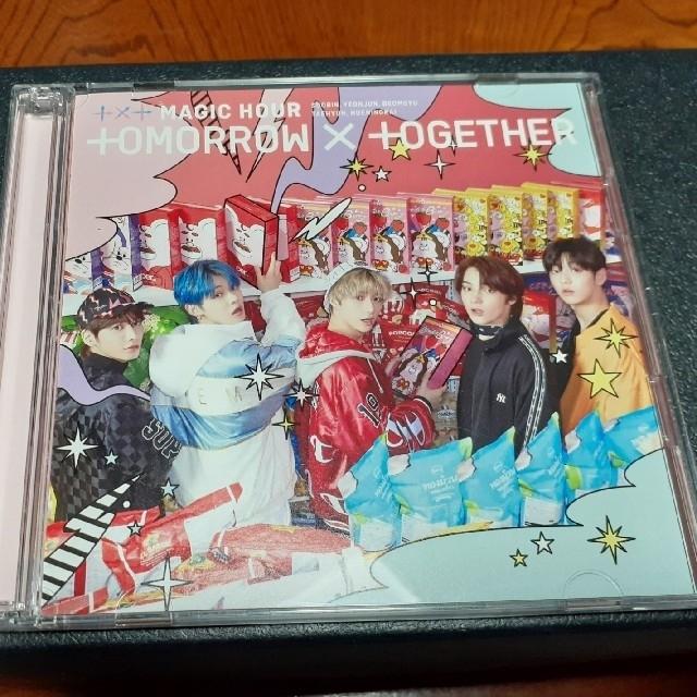 2ndアルバム「Magic Hour」 | 内田真礼オフィシャルサイト