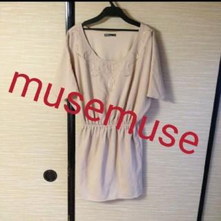 ミューズミューズ(muse muse)のmusemuse刺繍チュニックワンピース ベージュ(ひざ丈ワンピース)
