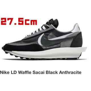 サカイ(sacai)のNIKE SACAI LD WAFFLE Black US9.5(スニーカー)