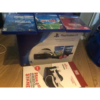プレイステーションヴィーアール(PlayStation VR)のpsvr エキサイティングパック ソフトとスタンド付き(家庭用ゲーム機本体)
