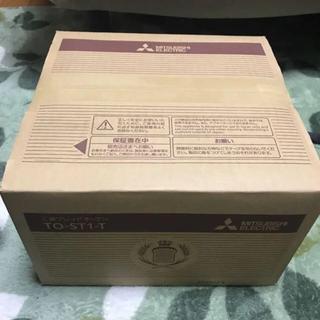 ミツビシ(三菱)の三菱ブレッドオーブン TO-ST1-T 新品未使用!(調理機器)
