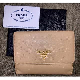 プラダ(PRADA)の【売約済】プラダ二つ折り財布(財布)