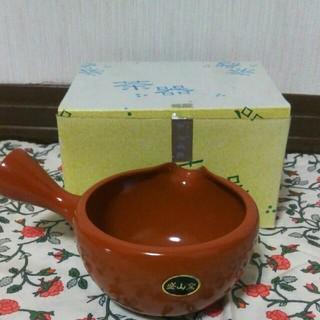 新品‼ 蓋なし 急須 オープンティーポット 茶器 盛山窯 和食器(食器)