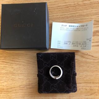 グッチ(Gucci)のgucci リング 20号(リング(指輪))
