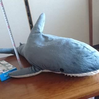 ユウギオウ(遊戯王)のゲーセン取れたて新品  ホオジロザメBIGぬいぐるみ(90cm以めっちゃでかい)(ぬいぐるみ)