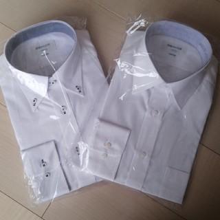 オリヒカ(ORIHICA)のメンズ ワイシャツ 2枚(シャツ)